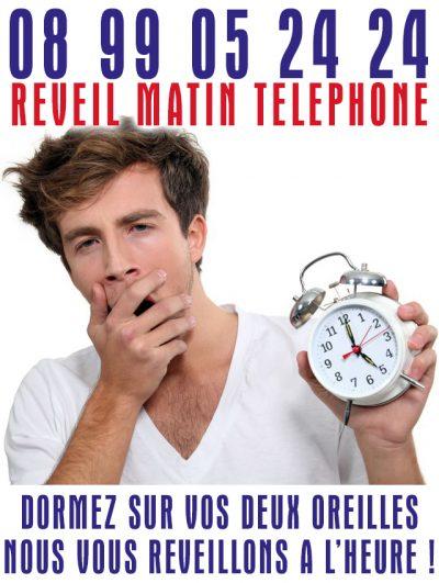 12906606 - yawning man holding alarm clock